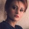 Cerasela Iosifescu profilképe