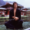 Jeffrey Meek profilképe