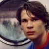 Polgár Tamás profilképe