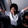 Aya Ueto profilképe