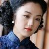 Wei Tang profilképe
