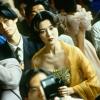 Chien-lien Wu profilképe