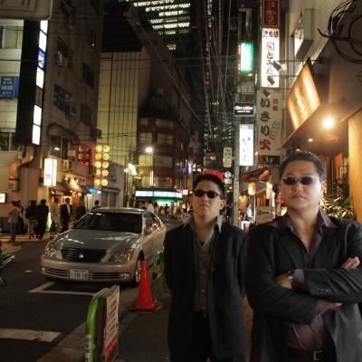 Tokió sötét oldala: a jakuzák világa