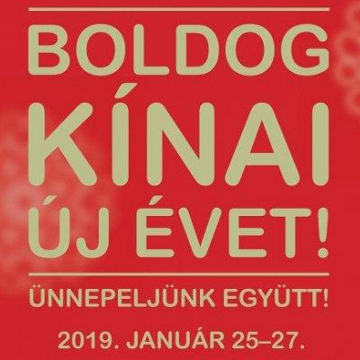 """2019 Chinese New Year Street Food Festival - 2019-es Harmadik Magyar """"Kínai Tavaszünnep"""" Kulturális Fesztivál"""
